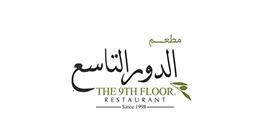 9th floor-1