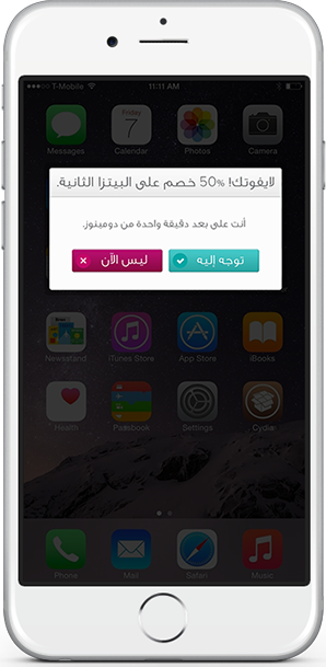 iphone-6-l-n